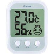 ドリテック O-251 デジタル温湿度計オプシスプラスWH