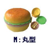 OK:ハンバーガーランチボックス【ラウンド】