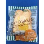 Tokyo Bakery �~�j�g�[�X�g