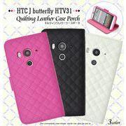 <バタフライ・HTV31用>HTC J butterfly HTV31用キルティングレザーケースポーチ