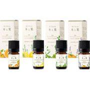 エッセンシャルオイル(天然精油100%)  木と果 消臭・芳香ブレンド /日本製   sangoaroma