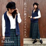 ◆限定年末大特価◆【2016★AW】[folklore]ニットベストフード付き◆422803