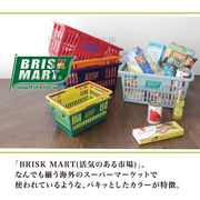 BRISK MART マーケットバスケット