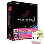 AHS Movie Pro MX3 �i���[�V�����p�b�N SAHS-41005