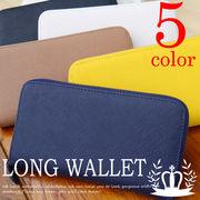 長財布 ラウンドファスナー 札入れ 小銭入れ レザー調型押し 財布◆A-006-22