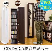 CD/DVD��[�E�p���~���[�@DBR/WH