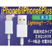 �ŐViOS8.3�Ή� iPhone6 Plus iphone5 USB lightning ���C�g�j���O�P�[�u��iPadAir �f�[�^�]���""\180|180|?|71c210759713846736bcc6e5a84129b7|False|UNLIKELY|0.3677191734313965