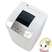 JW-K60M-W ハイアール 全自動洗濯機 6.0kg 新型3Dウィングパルセーター ホワイト