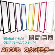 ARCUS スタンドミラー BK/BL/DBR/GN/OR/PK/PUR/WH