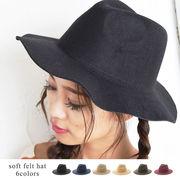 【【SALE】】◆フェルト中折れハット/帽子/ハット/ツバ広/雑貨/小物◆424050