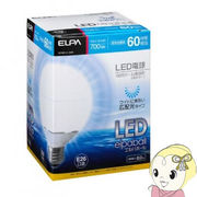 LDG8D-G-G202 ����d�� LED�{�[���d�� E26 �����F 60W�����i700lm�j