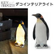 ■キャンドル・ランタン・LED特集■■2016AW 新作■ デコインテリアライト ペンギン