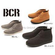 【BCR】 BC-711 プレーントゥ チャッカブーツ 全3色 メンズ
