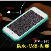 【ノベルティ】【OEM】【自社ブランド対応】【送料無料】シンプル☆防水 iPhone6/6s ケース