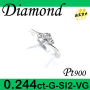 5-1406-11014 TDZ  ◆ 婚約指輪(エンゲージリング) Pt900 プラチナ リング ダイヤモンド 0.244ct