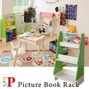 Picc's Picture Book Rack