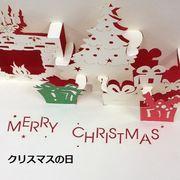 【ポップアップ】 クリスマスカード Mサイズ
