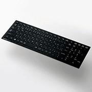 エレコム シリコンキーボードカバー PKC-DBTX11BK