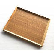 木製・漆塗 美しい白木 大中小 長手盆 トレー