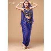 8色★セットベリーダンス 大人 セット衣装 ハロウィン コスプレインドダンス 衣装