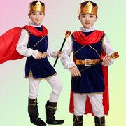 ハロウィーン 子供用 キッズハロウィン衣装 子供 国王様 Halloween 王子様 王子
