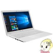 X540LA-HWHITE ASUS 15.6型ノートPC VivoBook X540LA ホワイト