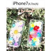 【iPhone7】鮮やかな色とりどりの花たち大共演 ドライフラワークリアケース 天然押し花【スマホケース】