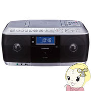 TY-CDK8-S 東芝 CD対応ラジカセ(シルバー)