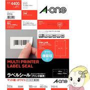 エーワン 31516 ラベルシール (プリンタ兼用) マット紙 100枚入