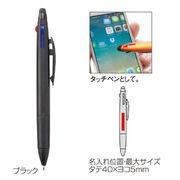 セルトナ・タッチ&3色ボールペン(ブラック)