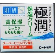 肌研(ハダラボ) 極潤ヒアルロンクリーム