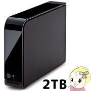 HDX-LS2.0TU2/VC バッファロー 外付けHDD HDX-LSU2/VCシリーズ 2TB