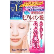 クリアターンホワイトマスクヒアルロン酸5回 【 コーセーコスメポート 】 【 シートマスク 】