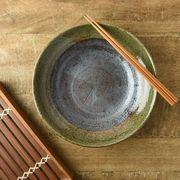 【特価品】23cmクシ目が美しい麺皿[B品][美濃焼]