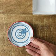 ジャポネスク 9.8cm豆皿 水色矢羽根[美濃焼]