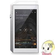 XDP-100R-S パイオニア デジタルオーディオプレーヤー Bluetooth対応 32GB シルバー