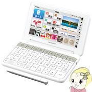 PW-SA4-W シャープ 電子辞書 生活・教養モデル ホワイト系