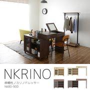 【送料無料】 NKRINO(ノカリノ) ドレッサー(90cm幅) WNA/DBR