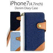 【iPhone7】セパレートタイプ デニム&レザー手帳型ケース ストラップ スマホケース