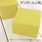 ダンボール小箱68
