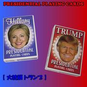 プレジデンタル プレイングカード 【 大統領 トランプ 】 ※ヒラリーのみの出荷です。