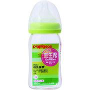 ピジョン 母乳実感哺乳びん 耐熱ガラス ライトグリーン 160mL