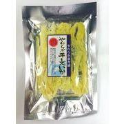 ★お手軽人気の上代¥300シリーズ★やわらか~いいかに濃厚チーズをふんだん使用【やわらかチーズいか】