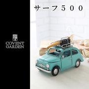 ■2017SS 新作■ サーフ500