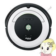 アイロボット ロボット掃除機 ルンバ680 R680060
