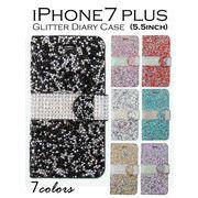 【iPhone7 plus】きらきらオールグリッタータイプ 手帳型ケース 可愛いく輝くスマホケース