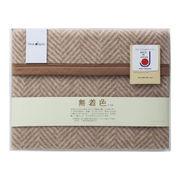 (テキスタイル)(毛布)無着色キャメル混ウール毛布(毛羽部分) 524015S