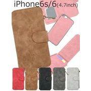【iPhone6s/6】お財布スマホ手帳型ケース 上質なスウェード風PUレザー【スマホケース】
