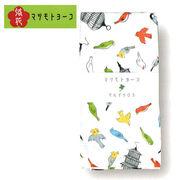 マツモトヨーコ マルチクロス (小鳥/17-10-4624) ガーゼ 風呂敷  レトロ モダン 雑貨