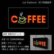LED サインボード 樹脂型 coffee タイプ2 233×433